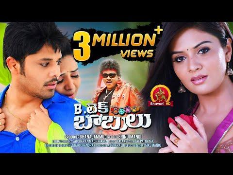 Raju Dada Full Movie Hd 720p Download