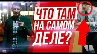 ОБЪЯВЛЕНИЯ С ПОДЪЕЗДА-РАЗВОД НА ДЕНЬГИ?\ ZHVACHKA PRANKS