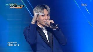 뮤직뱅크 Music Bank - 2GETHER - 인엑스 (2GETHER - INX).20170428