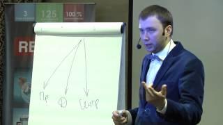 Выступление Артема Захарова о перспективах франчайзинга в Вашем бизнесе
