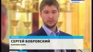 В чём секрет гениального вратаря Бобровского