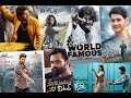 how to new telugu movies download in pc 2018 video download