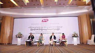 Myanmar Quarterly Symposium - 5 | အမေးအဖြေကဏ္ဍ