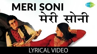 O Meri Soni with lyrics | ओ मेरी सोनी   - YouTube