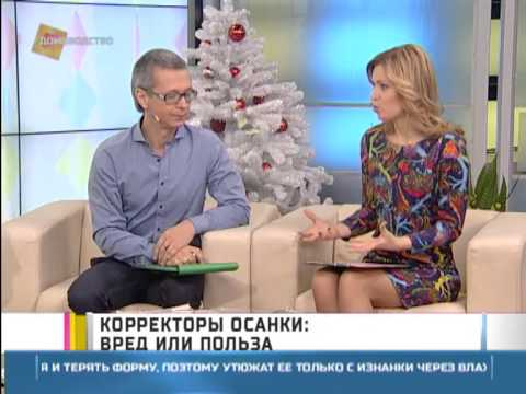 Операции на позвоночнике при сколиозе в россии