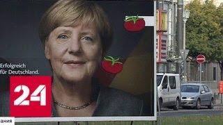 Меркель делает ставку на страх - Россия 24