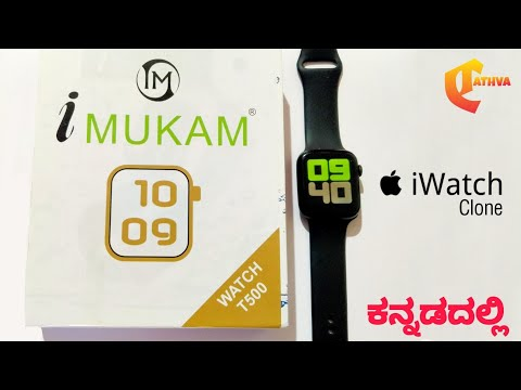 Apple Watch Clone at Rs.1000!!! | iMukam T500 Smartwatch Unboxing and Review in Kannada | #CTathva