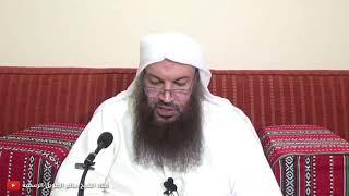 تحميل اغاني يا د. عبيد الوسمي هناك ثوابت في الإسلام غير قابلة للنقاش MP3