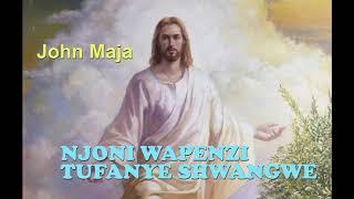 NJOONI WAPENZI TUFANYE SHANGWE NYIMBO ZA PASAKA (EASTER SONGS)