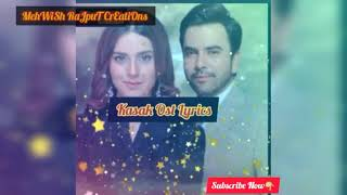 Kasak Full Ost | Iqra Aziz & Junaid khan | Arshman   - YouTube