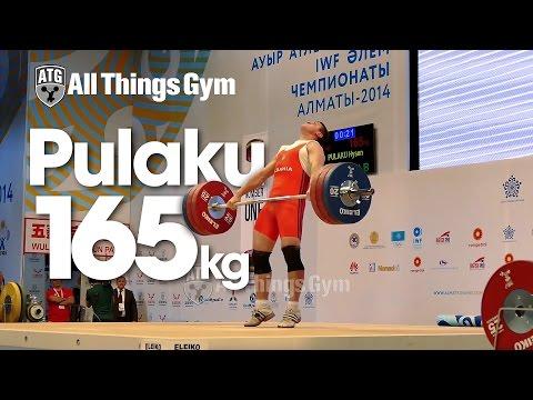Hysen Pulaku 165kg Snatch Almaty 2014 World Weightlifting Championships