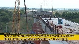 Ремонт аварийного моста через Припять. Финальный этап