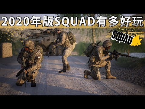 很好玩的軍事模擬類遊戲