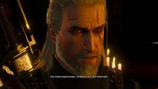 Witcher 3: Wild Hunt [Прохождение] [Part 27]