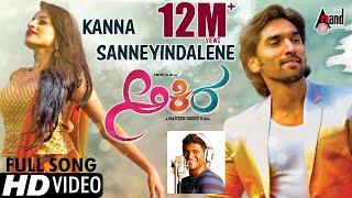 Akira|KannaSanneyindalene|KannadaFullHDSongs2016|Anish,Aditi,Krishi|BAjaneeshLokanath