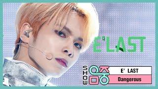[쇼! 음악중심] 엘라스트 - 댄저러스 (E'LAST - Dangerous), MBC 210116 방송