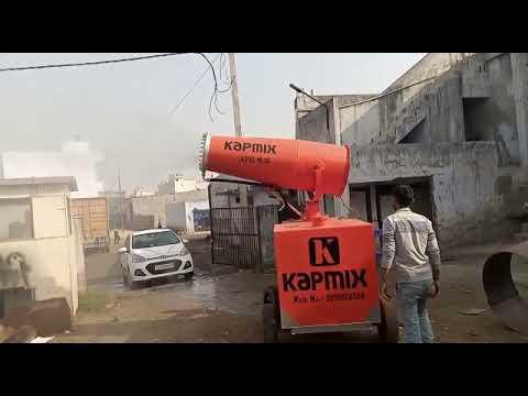 Anti Pollution Gun