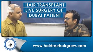HAIR TRANSPLANT - A to Z ,live surgery of Dubai patient + Baroda center doctor and patent review