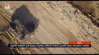 Islámský džihád zveřejnil video mající dokládat útok jejich dronu na tank IDF