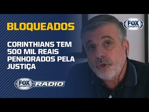 CORINTHIANS: MAIS UMA DÍVIDA PARA O CLUBE | FOX Sports Rádio