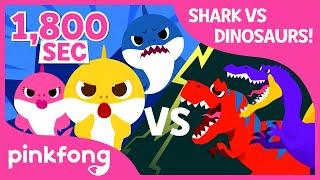 Baby Shark vs Dinosaurs | +Compilation | April Fools Prank |  Best Nursery Rhymes for Kids