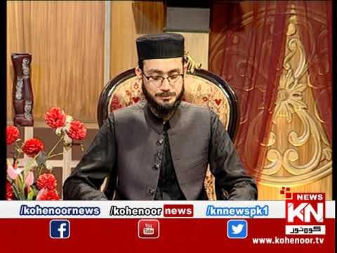 Istakhara 07 April 2019 | Kohenoor News Pakistan