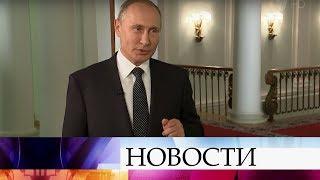 Владимир Путин назвал Дональда Трампа «квалифицированным человеком» и «хорошим собеседником».