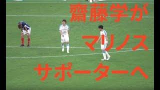 #Jリーグ試合終盤の攻防〜試合終了!川崎Fの齋藤学に注目!#マリノス#フロンターレ