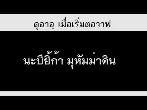ประเทศไทยและโรคสะเก็ดเงิน