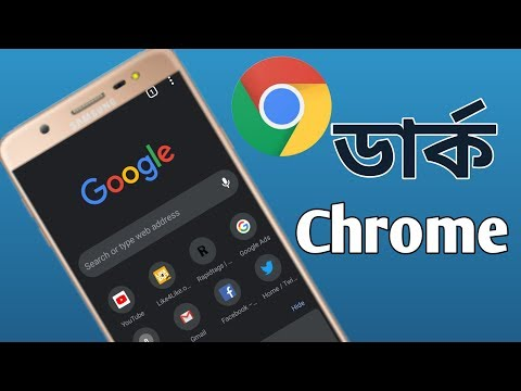 Download Google Chrome Tricks And Tips For Android Smartphone 2019