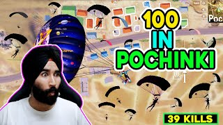 100 PLAYERS JUMPED ON POCHINKI || SMG ONLY || 39 KILLS || PUBG MOBILE
