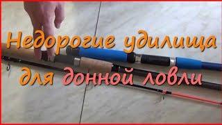 Телескопическая удочка для донной ловли