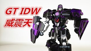 Transformers Generation Toy Megatron变形金刚GT IDW威震天293-刘哥模玩