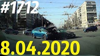 Подборка ДТП и аварий за 8.04.2020 от канала «Дорожные войны». Видео № 1712.