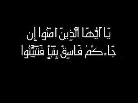 قراءة حجازيه نديه .. للقارئ محمد آل عاطـف