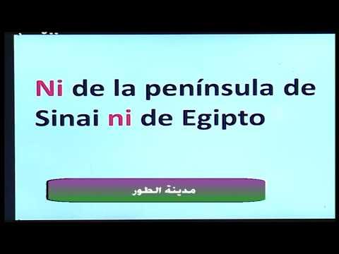 لغات العالم تعلم اللغة الأسبانية أ عناني عبد اللطيف ( مدينة الطور جنوب سيناء )