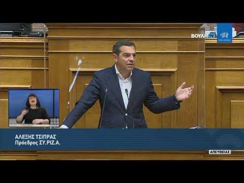Α.Τσίπρας(Πρόεδρος ΣΥ.ΡΙΖ.Α)(Σχέδιο Νόμου Υπουργείου Παιδείας)(11/02/2021)