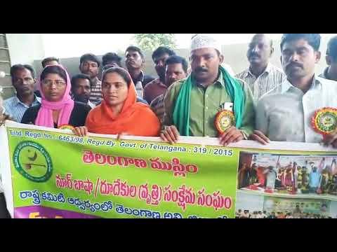 Muslim Noorbasha/Dudekula (Vruthi) Samkshema Sangham Chaitanya Yathra in Medak District