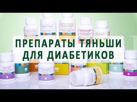 Диабет на кипре