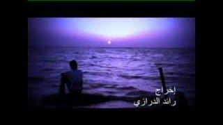 فرقة الشموع البحرينية - عني تخلوا (أغنية مسلسل القناص)
