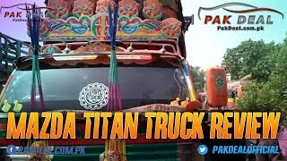 t3500 mazda for sale in pakistan - मुफ्त ऑनलाइन