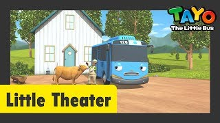 The friendly buses from countryside l 📽 Tayo's Little Theater #73 l Tayo the Little Bus