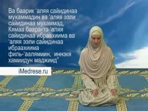Гурченко молитва минус+текст