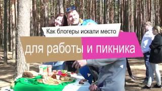 Пять мест для пикника в Ярославле