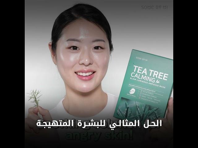 Green tea mask to calm the skin