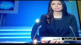 عاااااجل …مول 17 مليار في القناة الثانية 2M بعد السعودية ترامب سيزور حد السواااالم