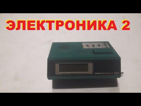 Часы с будильником Электроника 2. Нашёл платину с палладием...