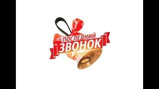 Г.Бердск Лицей №6 9г класс  Экстренные  Новости