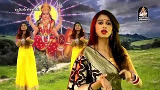 KINJAL DAVE New Song | Devi Dashama - Dasha Maa Song | Part 1 | DJ NonStop | Latest DJ Song 2017