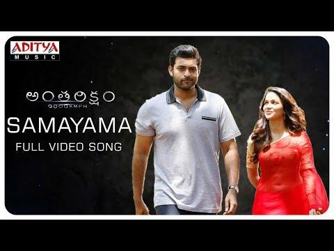 Antariksham 9000KMPH on Moviebuff com